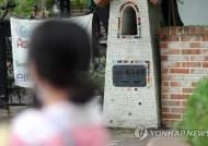 안산 유치원 햄버거병 유증상자 1명 늘어…총 15명