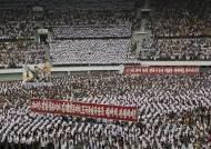 """수위조절 나선 북미…北 6·25 반미집회 생략, 美 """"공은 북한에"""""""