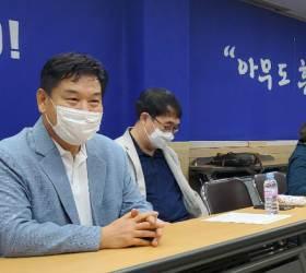 홍의락 <!HS>민주당<!HE> 전 의원, 대구시 경제부시장직 공식 수락