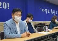 홍의락 민주당 전 의원, 대구시 경제부시장직 공식 수락
