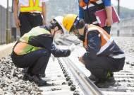 [우리 삶의 중심, 철도] 노후 부품 전면 교체, 첨단 장비 도입 … 지속적 투자로 안전 업그레이드