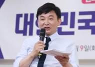 """원희룡 """"추미애 입에서 천박한 표현…대한민국의 수치"""""""