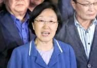 """민변 출신 권경애의 한명숙 구하기 비판 """"연산군 환관들인가"""""""