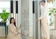 [상반기히트상품] LG 휘센만의 차별화된 4단계 '청정관리' 인기