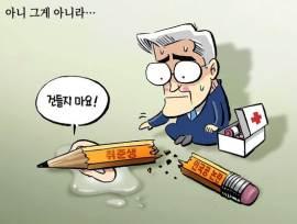 [박용석 만평] 6월 26일