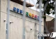 용산 국방부 어린이집 교사 확진, 원생 26명 등 74명 검사중