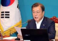 "IMF·무디스·OECD·블룸버그까지 ""韓 역성장에도 G20 최상위"""