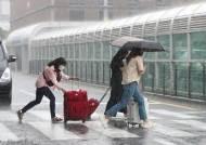 내일부터 다시 전국에 장맛비…제주 최대 150㎜ 폭우에 강풍