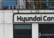 서울서 연이은 코로나 확진…현대카드 본사 두번째 확진자 발생