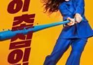 보수는 갑질·도박, 진보는 기부·봉사…KBS 드라마 편향논란
