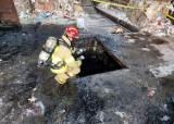 1명 쓰러지자 3명이 구하러갔다 참변…또 터진 맨홀 질식사