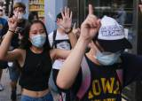 보안법 여파 시작됐다…<!HS>홍콩<!HE> 주권반환 집회 23년만에 첫 금지