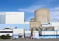 韓 최초 원전해체 계획 나왔지만…갈 곳 잃은 '사용후핵연료'