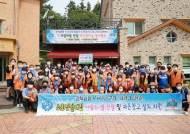 KCC, 전북 신협과 '사랑의 3점슛' 쌀 기증식 실시