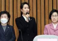'안철수계' 김수민 전 의원, 통합당 홍보본부장 맡는다
