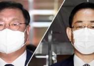 상임위 싹쓸이한 민주당…추경 다음은 윤석열 잡을 공수처법 처리?