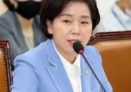 """삼성 출신 양향자 與의원 """"4년간 재판받는 상황이 정상이냐"""""""