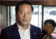 """""""김두관 아들·딸은 해외 유학···이게 내로남불"""" 2030의 분노"""