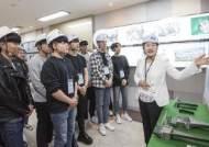 한국남부발전, 에너지도슨트 확대로 지역일자리 창출 기여