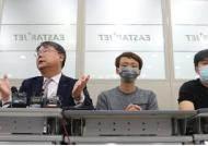 이상직 백기, 이스타 410억 포기…자금난 제주항공이 M&A 변수