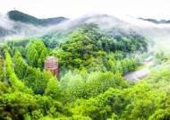 한국관광공사, 7개 지역관광공사와 '언택트관광지 100선' 발표