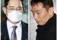 """""""혐의 조정"""" """"밀어 붙일듯""""···'묘수' 고심하는 이재용 수사팀"""
