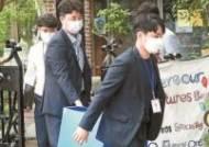 안산 유치원 CCTV·급식 장부 확보…경찰, 식중독 전후 6일간 상황 추적