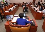 '대학 등록금 환불' 추경 2718억···홍남기 반대에도 넣은 與