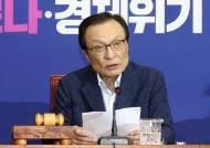 2조3000억 증액 '뚝딱'…상임위 독식한 여당의 '졸속' 추경 심사