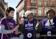 """코로나로 여성 할례 증가?..""""2030년까지 200만명이 당할 수도"""""""