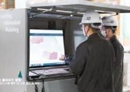 [건설 & 부동산] 현대ENG, '2025년 스마트 건설기술 Top Tier 기업' 목표 … 조직·인력 강화 박차