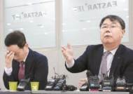 [뉴스분석] 이스타 대주주 '백기'에도 M&A 여전히 난기류