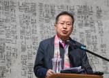 홍준표, 사형확정 된 흉악범 '6개월 내 집행' 의무화 법안 발의