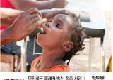 <!HS>인천국제개발협력센터<!HE>, 한국의 전염병 분야 해외원조 사진 전시회