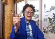 [단독]이용수할머니와 피해자들, 日원폭피해자들에 마스크 보낸다