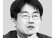 [분수대] 도쿄지검, 서울지검