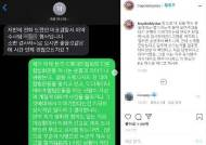 """""""대마초 마약 아니라고, 이 무뇌야""""…경찰관에 욕설한 래퍼"""