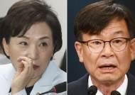 집값 폭등에 변명·변명·변명…'김현미 거짓말' 실검에도 떴다
