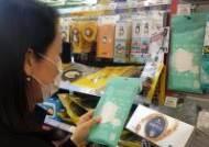 편의점·백화점·마트…오늘부터 비말차단 마스크 판매처 대폭 늘어