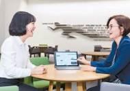 [서비스 일류기업] 디지털 기술 활용해 서비스 차별화 … 보험업계 최초 고객 1000만 명 달성