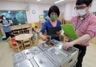 부산 어린이집서 34명 식중독 의심 증상…보건당국 역학조사