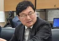 """참여연대 """"이상직 의원 조세포탈 혐의 국세청 조사해야"""""""