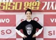 """송은이, """"영미야 잘 해보자""""···안영미 """"철없는 무지렁이 거둬주셔서 감사"""""""