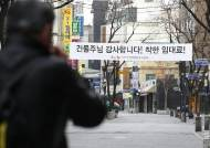 """""""착한 임대인 되려다 먼저 죽겠다"""" 임대료 원상복귀 '아우성'"""