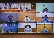 한국남부발전, 하계 전력수급 차질없게 비상대응체계 점검