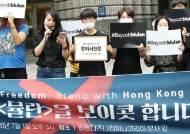 월트디즈니 앞 '#뮬란불매'…해외 이슈까지 목소리 내는 청년들