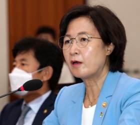 추미애 장관 <!HS>페이스북<!HE> 글로 고발된 사건, 중앙지검 형사 1부로 배당