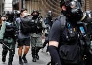 """""""홍콩보안법 폐지하라"""" 27개국 유엔서 촉구…한국은 빠졌다"""