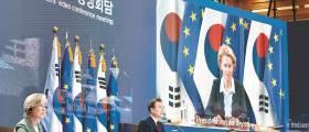 [사진] 문 대통령, EU 지도부와 화상 <!HS>정상회담<!HE>