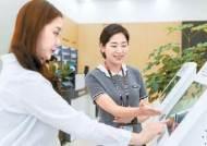 [서비스 일류기업] 끊임없는 서비스 혁신으로 고객에게 새 경험·가치 제공